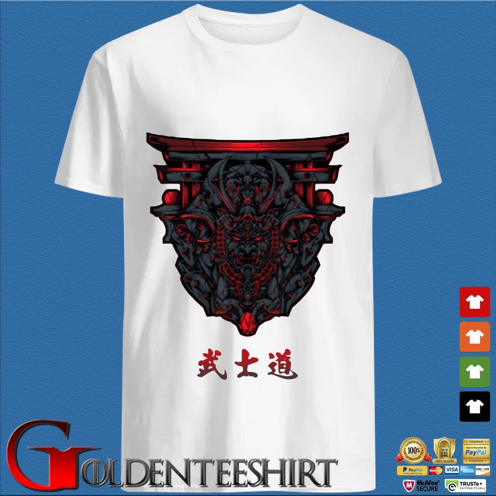 Samurai Bushido With Torii Shirt